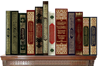 Al-Qur'an Digital