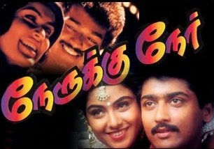 Watch Nerukku Ner (1997) Tamil Movie Online