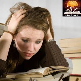 Health Complications of Stress 10 طرق بسيطة للتخفيف من ضغط الحياة اليومي