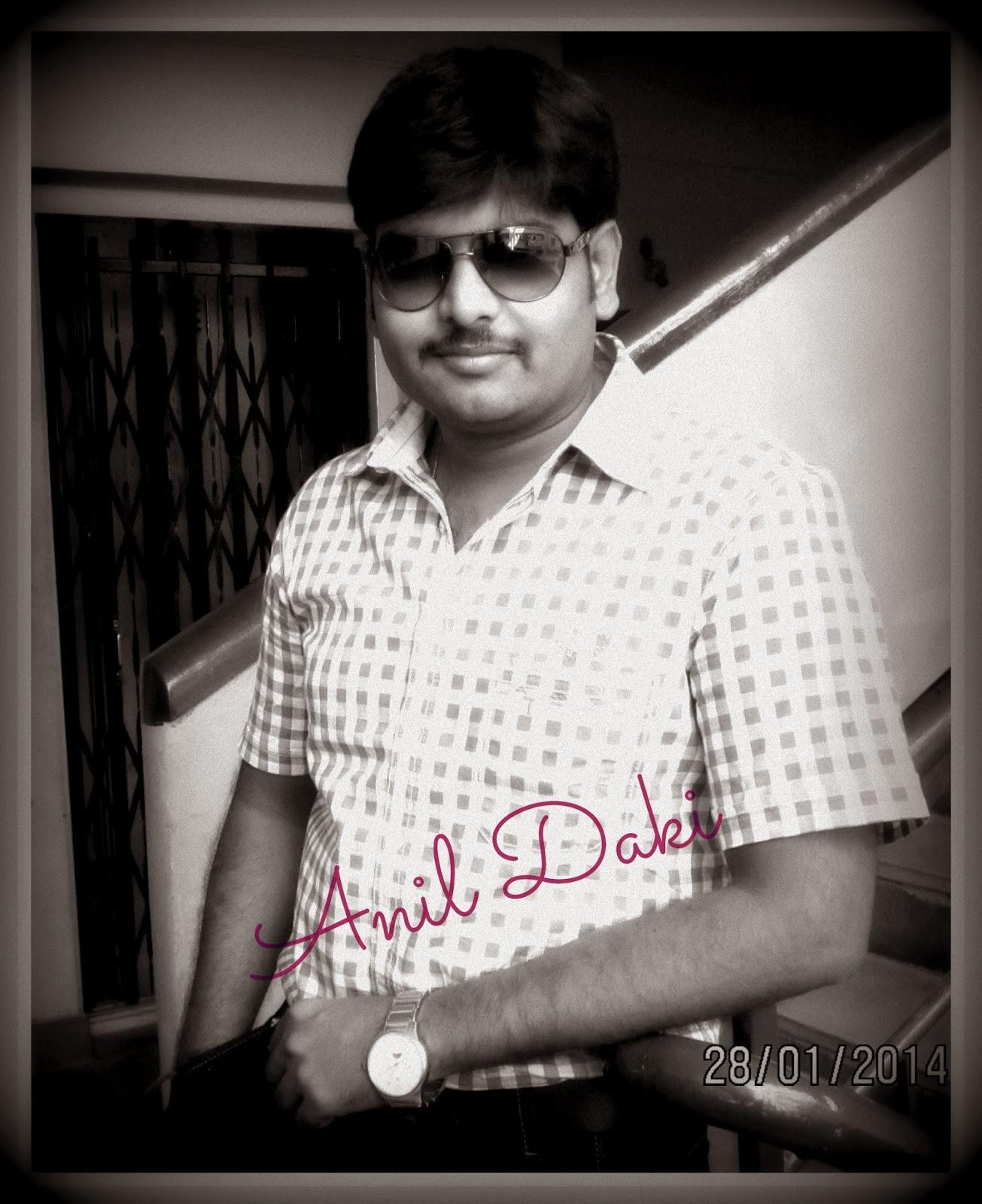Teradata WIki : Anil Daki