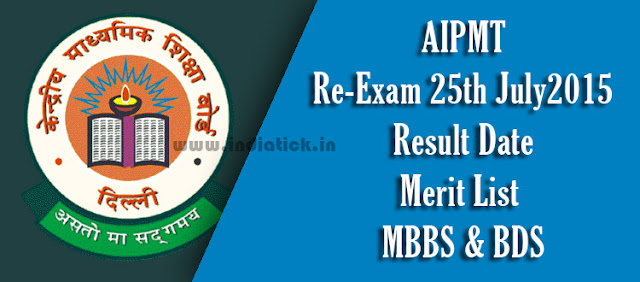 AIPMT Re-Exam 25th July Result 2015 Merit List Publishing Date Time Cut Off Marks Toppers Name Wise Search Official Link MBBS BDS UG Courses Expected Cut Off and Counselling Scheduled Date www.aipmt.nic.in