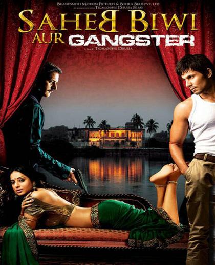 d underworld movie by randeep hooda 2005