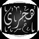 icon hijri wcc (kalender islam untuk hp android)