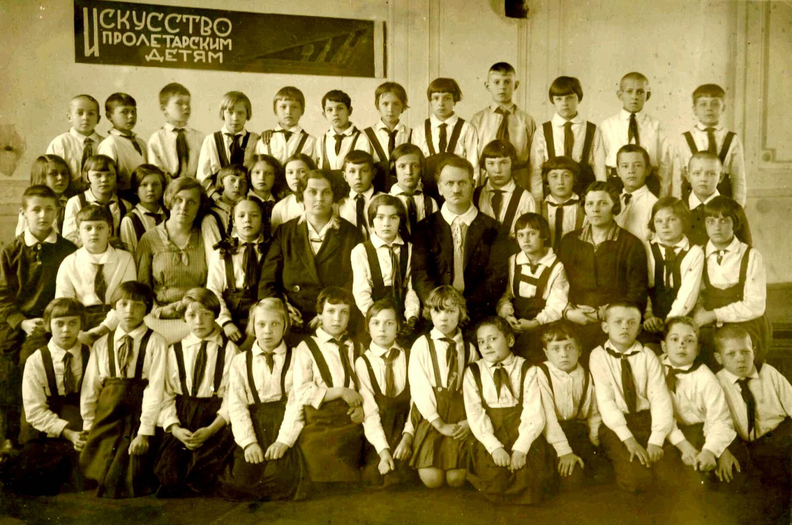 Дети с пролетарской фото