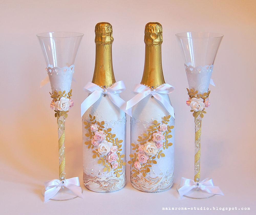 Как своими руками сделать шампанское на свадьбу