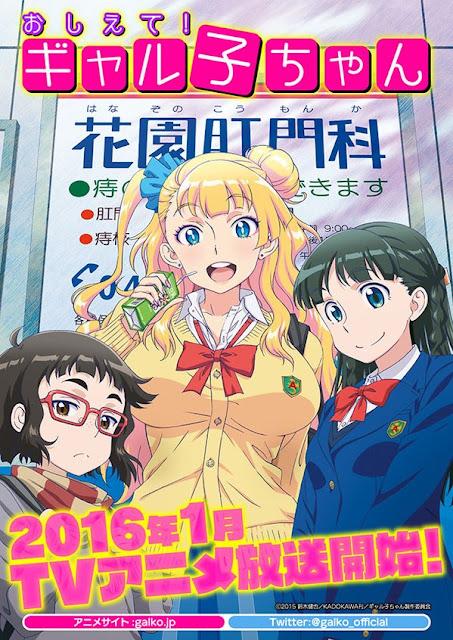 Manga 'Oshiete! Gelko-chan' Akan Dapatkan Sebuah Adaptasi Anime