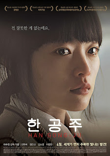 Watch Han Gong-ju (2013) movie free online