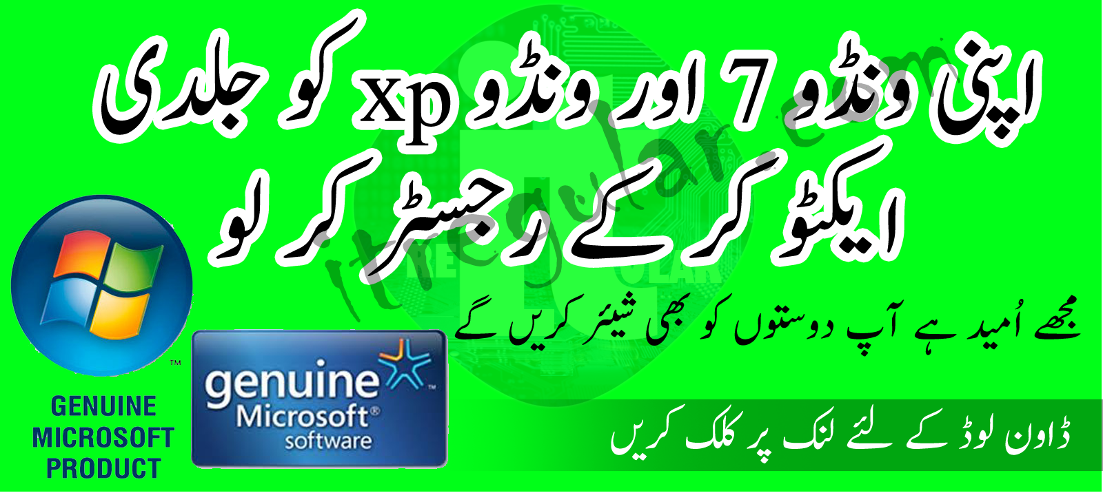 download for windows 7 download now download for windows xp download ...