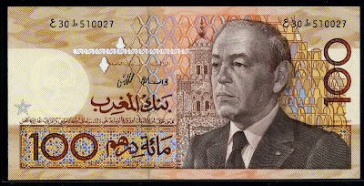 Morocco currency 100 Dirhams banknote