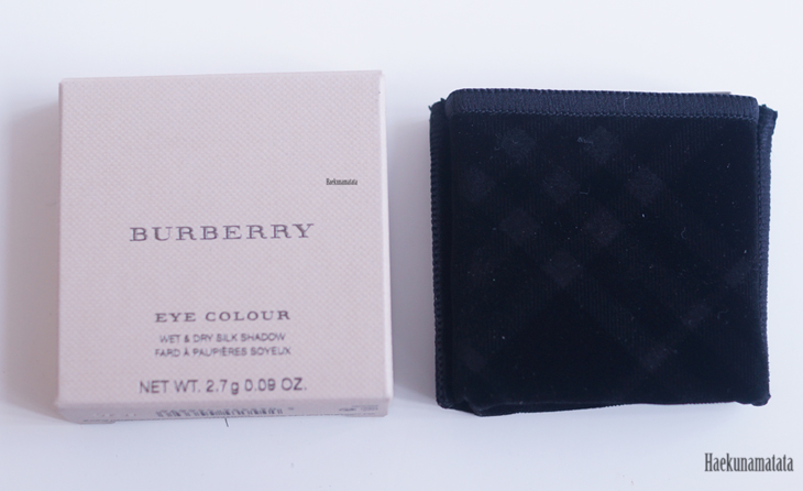 Burberry Eyeshadow in Pale Barley Review & Swatch1