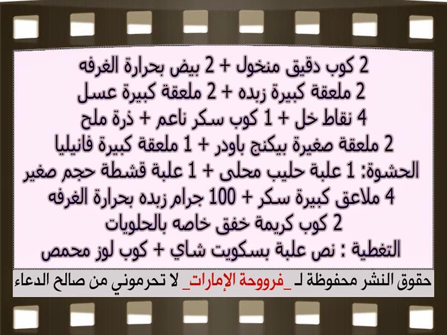 http://2.bp.blogspot.com/-u49bJenOm4c/VNfDMhc7sTI/AAAAAAAAHJ0/5Pk4OvLnf_U/s1600/3.jpg
