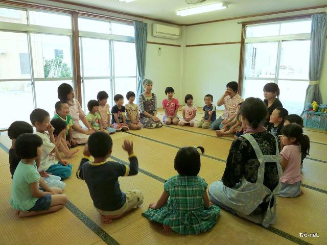 Người Nhật dạy con cách quan tâm người khác