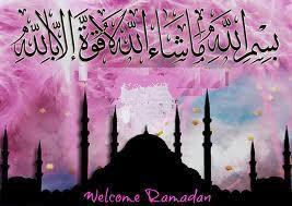 inspirational ramadan free wallpaper
