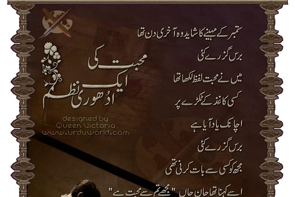 Mohabbat Ki Adhuri Nazm