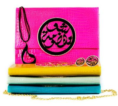 arabic fashion france malaysia