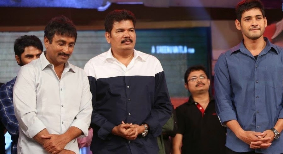Aagadu Movie Audio Launch Photo Gallery