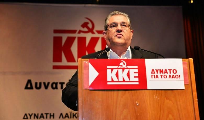 Χειρότερος εφιάλτης για το ΚΚΕ είναι μια κυβέρνηση... ΣΥΡΙΖΑ!