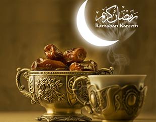 Ramadan 2015 Calendar