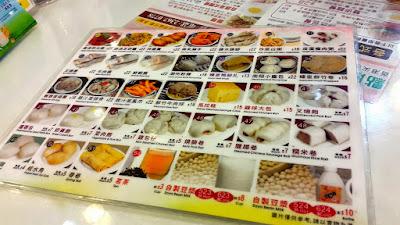 Next door dim sum place menu at Tsim Sha Tsui