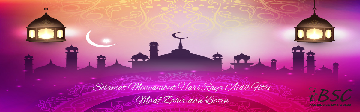 Hari Raya Greetings 2019