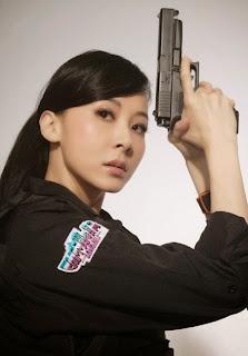 Đội cảnh sát đặc nhiệm S