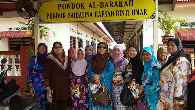 Pusat Pendidikan Al Barakah