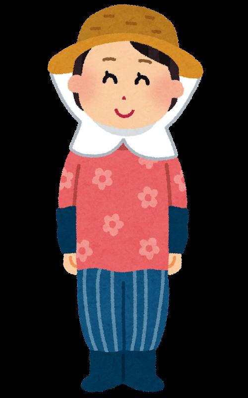 ... 農家の女性のイラストです : イラスト 無料 子ども : イラスト