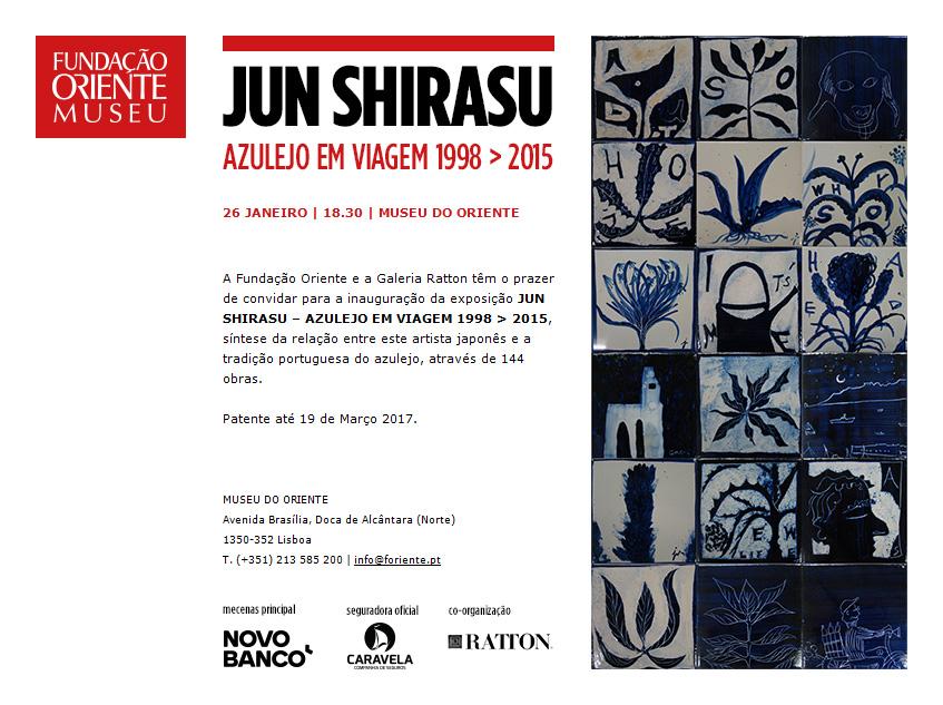 Jun Shirasu Azulejo em Viagem