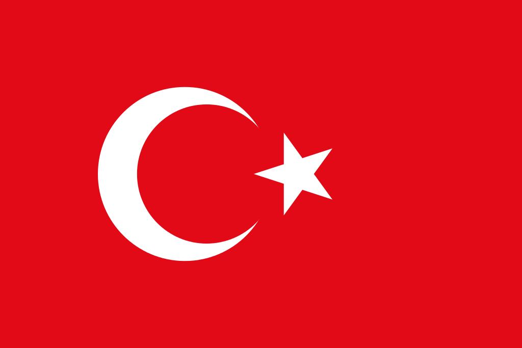 نبذه تركيا