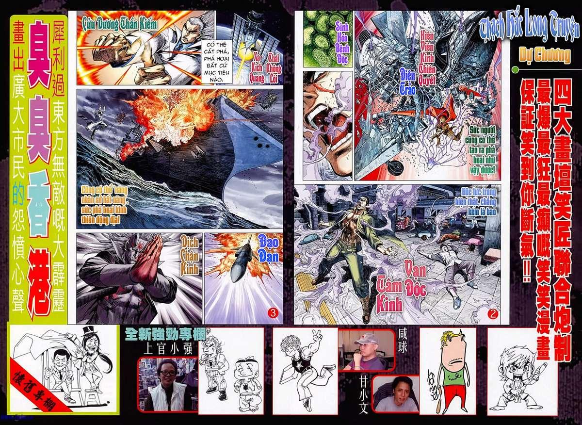 Hỏa Vân Tà Thần II chap 100 Trang 32 - Mangak.info