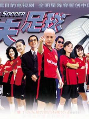 Công Phu Túc Cầu || Kung Fu Soccer