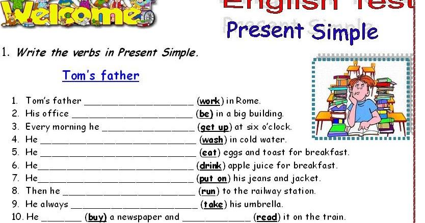Задания по английскому языку на тему Рождество