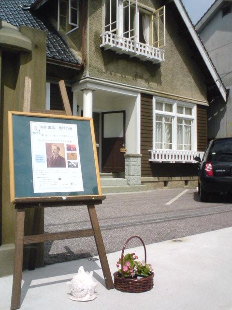 島根大学総合博物館のブログ