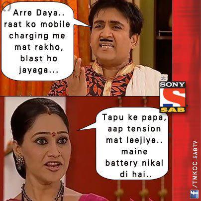Tarak Mehta Oolta Chashma Funny Pic