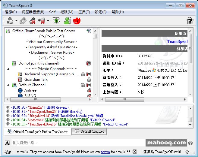 TeamSpeak Download 中文版下載,多人線上遊戲語音聊天軟體推薦