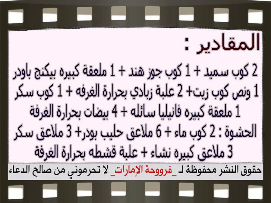 http://2.bp.blogspot.com/-u5lwUFVCI_o/VdsGm-RjrkI/AAAAAAAAVIE/9RG9QTr8Ohc/s1600/3.jpg