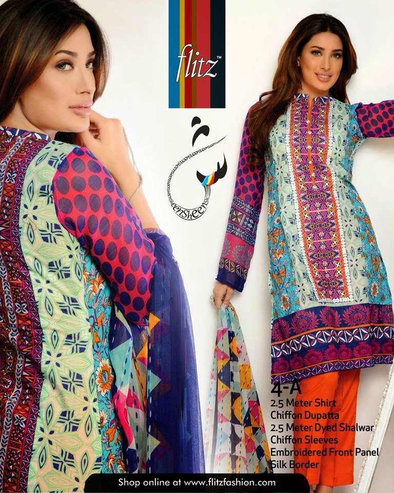 Pakistani designer lawn collection 2015