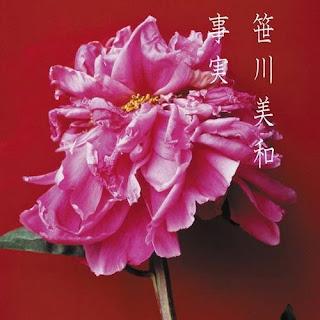 Miwa Sasagawa 笹川美和 - Jijitsu 事実
