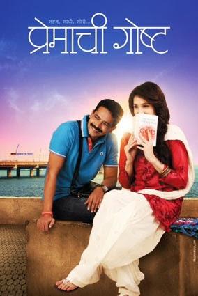Premachi Goshta Movie Full Download | Watch …
