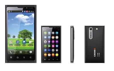 dijual dengan harga yang cukup terjangkau Cross Andromeda A7, Ponsel Android Dual Sim Harga Terjangkau