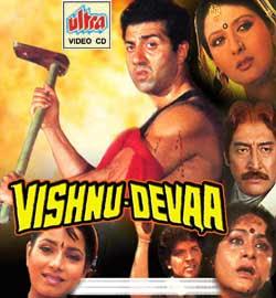 Gobhir Joler Mach (1991) - Bengali Movie