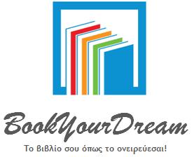 Τα πάντα για το βιβλίο σου!