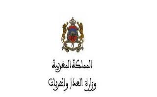 وزارة العدل والحريات مباراة توظيف 20 مسؤولا. آخر أجل هو 30 اكتوبر 2015