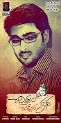 Chitram Cheppina Katha Movie wallpapers-thumbnail-7