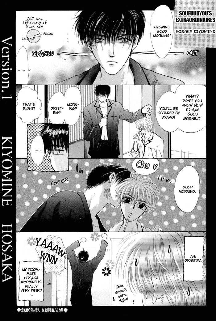 Komatta Toki Ni Wa Hoshi Ni Kike! Vol.3 Ch.2 page 1.html at www.Mangago.me