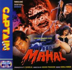 Mahal (2002 - movie_langauge) - Sohail Khan, Anil Nagrath, Aliza Asha
