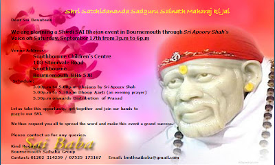 Sai Baba Came To Our Home In UK - Sai Devotee Kranthi