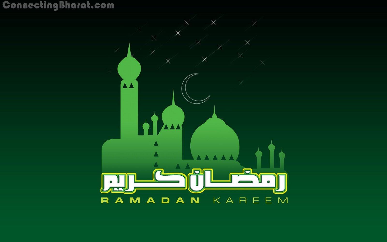 Ramadan And Eid Mubarak 2013 Ramadan Eid Mubarak 2013 Wallpapers