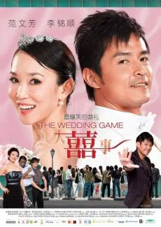 Đại Hỷ Sự - The Wedding Game
