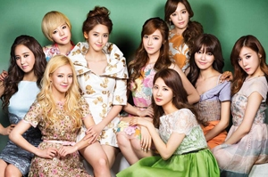 SNSD 2013 Vogue Japan Magazine Picture